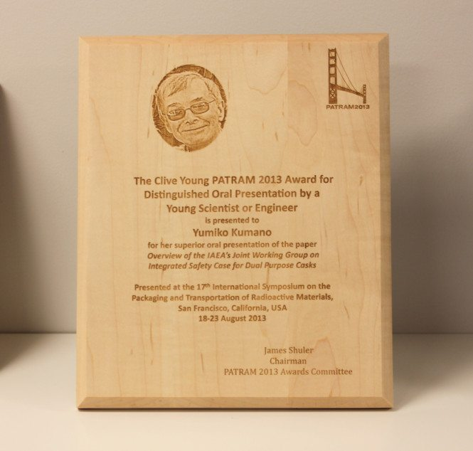 Engraved Maple Award Plaque