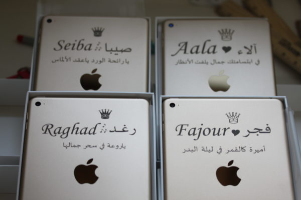 Personalized iPads